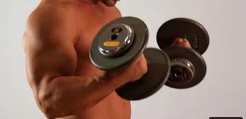 Dumbbell Bicep Curl How To