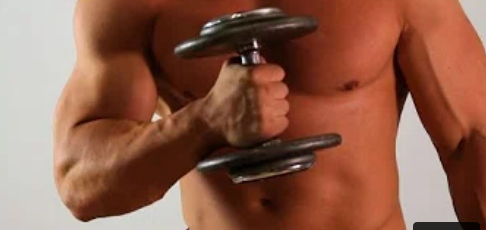 Hammer Curl How To